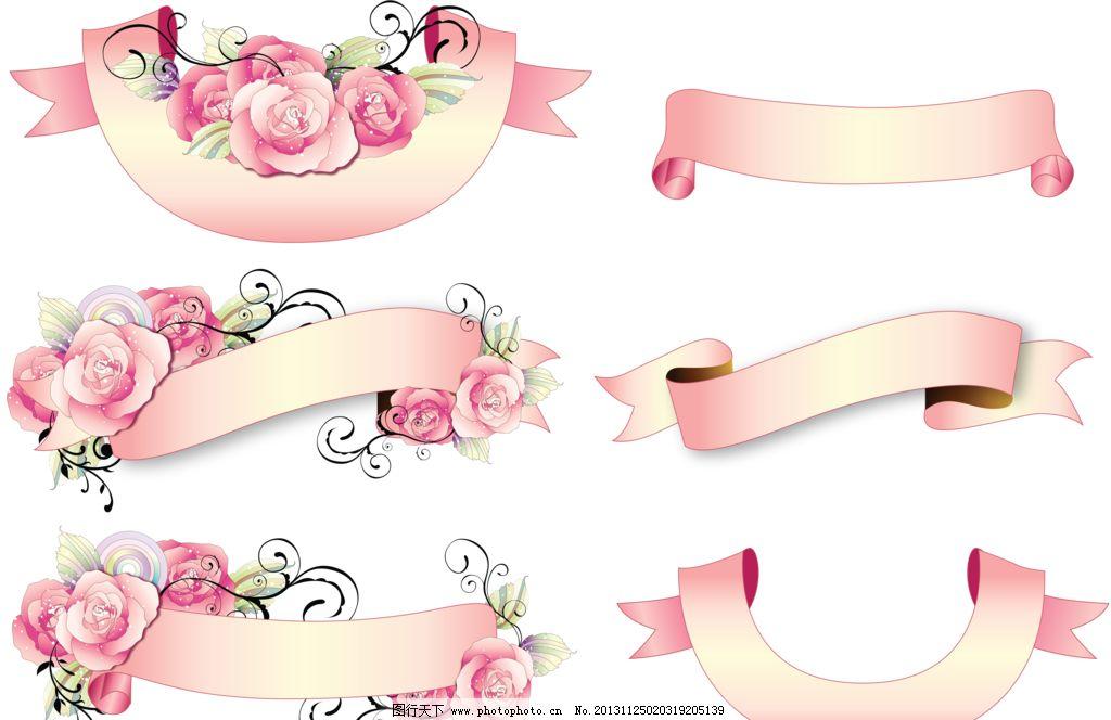 花纹边框 边角框 相框 图框 画框 手绘花纹 花纹 精美花纹 手绘花朵
