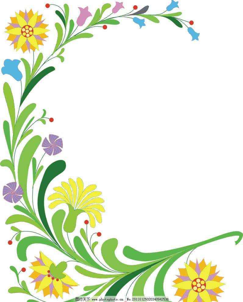 边角框 花纹 手绘花纹 精美花纹 手绘花朵 移门花纹 欧式花纹 古典花纹