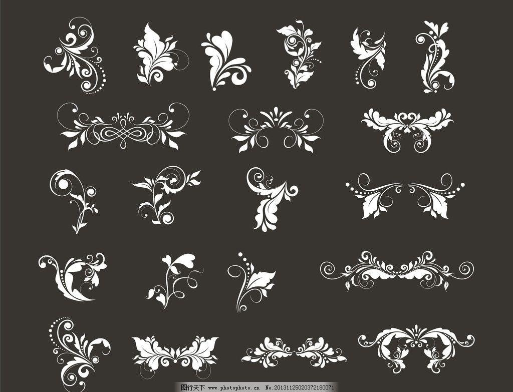 欧式花纹 角花 斜角花 边框花纹 相框花纹 边框素材 古典花纹