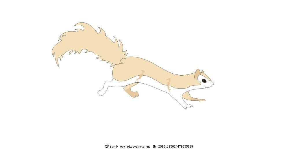 松鼠矢量图 可爱 神兽 神兽矢量图 野生动物矢量图 奔跑 矢量动物图