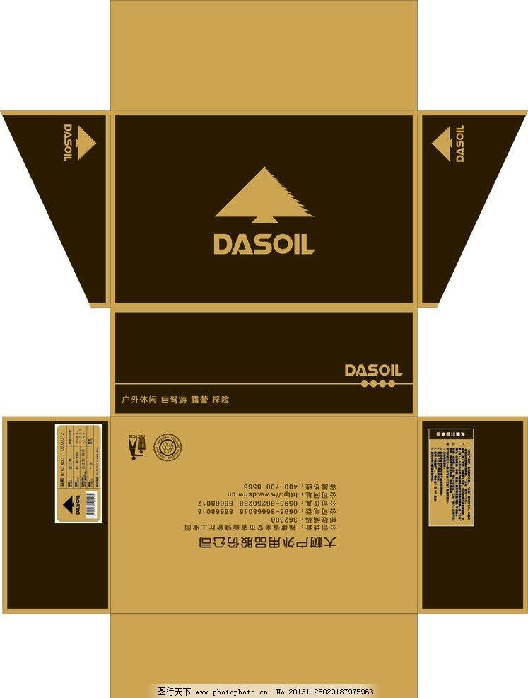 鞋盒包装 鞋盒 鞋盒展开图 大树户外 鞋子包装盒 包装设计 广告设计图片