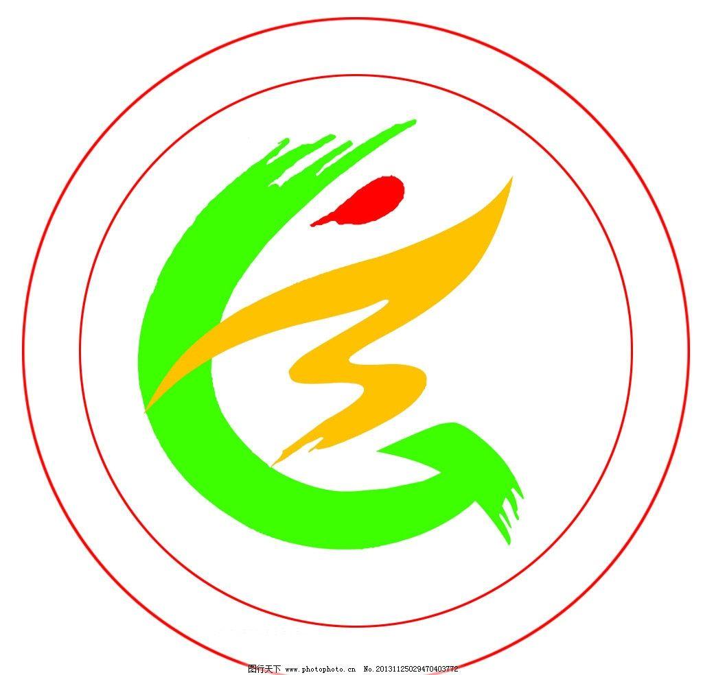 宣�71�X��Z��\斳_部门标志 团宣 宣传部 院团委 标志 部门 标志设计 广告设计模板 源