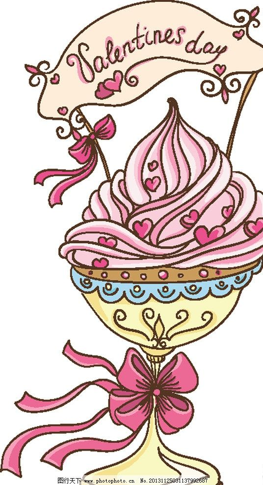 冰淇淋 冰激淋 冰棒 饮料 冷饮 甜筒 蛋筒 夏日 矢量素材 eps 餐饮