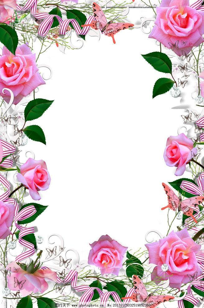 背景模板下载 300dpi 女性相框模板下载 花卉框架模板 女性相册模板