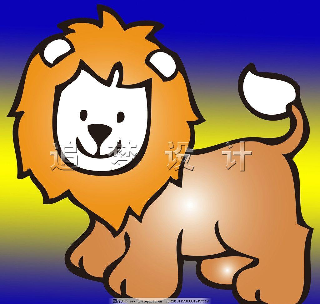 狮子 狮子卡通画 卡通画小动物 漫画 源文件