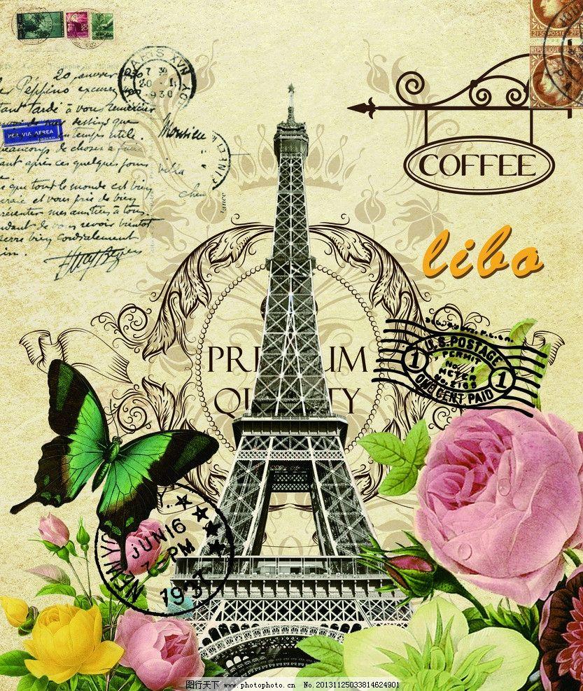巴黎铁塔图片_其他图片素材