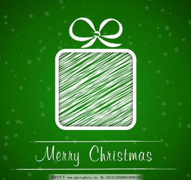 手绘圣诞礼物 节日素材 圣诞背景 圣诞海报 圣诞节 圣诞节背景