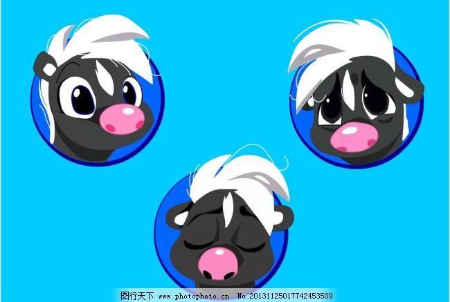静态卡通小驴 表情 动画素材 可爱 源文件 静态卡通小驴素材下载
