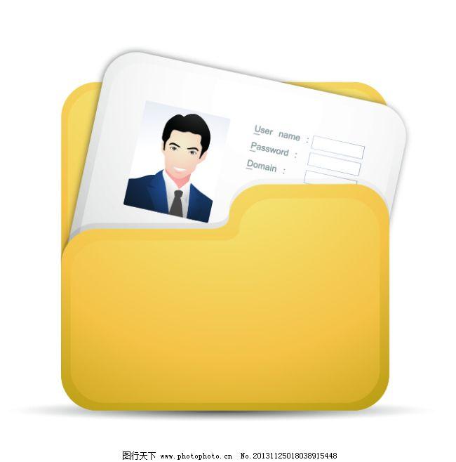 文件夹_网页界面模板_ui界面设计_图行天下图库