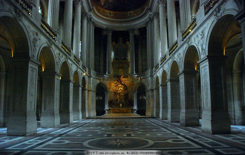 凡尔赛宫内部 欧洲 法国图片
