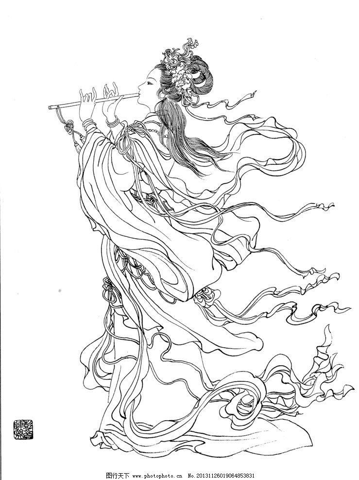 梨园弟子 线描 白描 工笔画 中国画 中国神话人物 传统人物 绘画书法