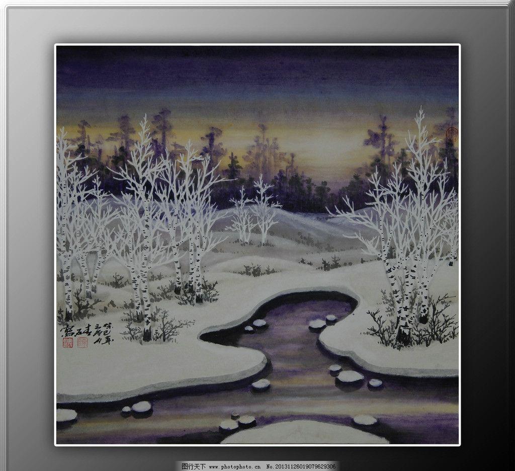 青石山水画 瑞雪 兴安白桦 北国风光 青石冰雪山水 风景画 绘画书法