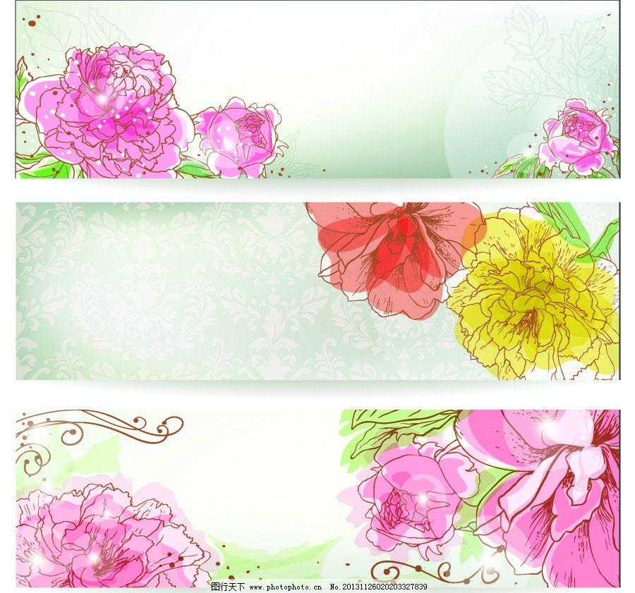 花卉卡片 欧婚礼邀请卡 手绘花卉 生日贺卡 花纹花卉邀请卡 花朵 结婚