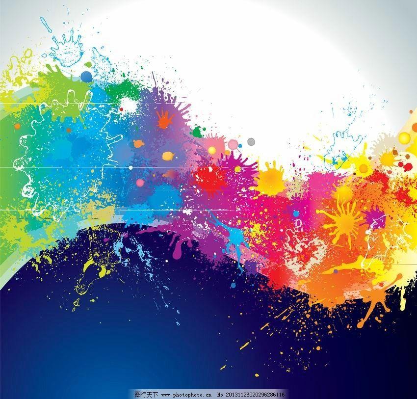 墨迹素材 墨迹底纹 墨迹背景 装饰 设计 手绘 背景 矢量 墨迹水粉水彩