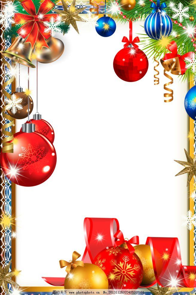 圣诞边框 平面设计素材下载 剪贴画素材下载 118DPI PNG 透明背景 圣诞框架 圣诞背景 背景素材下载 精美相册素材下载 精美相册素材 边框素材下载 花框 相框 图片框 精美相框 框架 相册 写真集 照片框 摄影框架 照片框架 唯美背景 剪贴画 免枢 装饰 平面设计 设计 边框相框 底纹边框