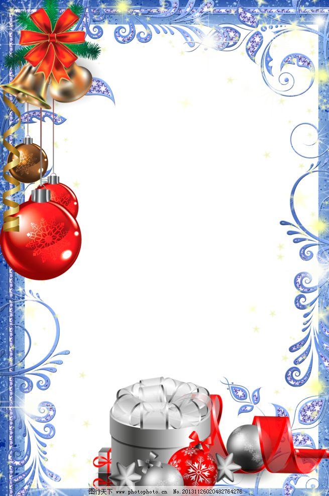 圣诞边框 平面设计素材下载