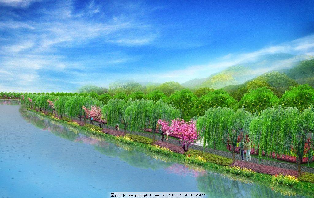 河道效果图 河道 景观效果图 绿化 垂柳 樱花 300dpi 景观设计 环境