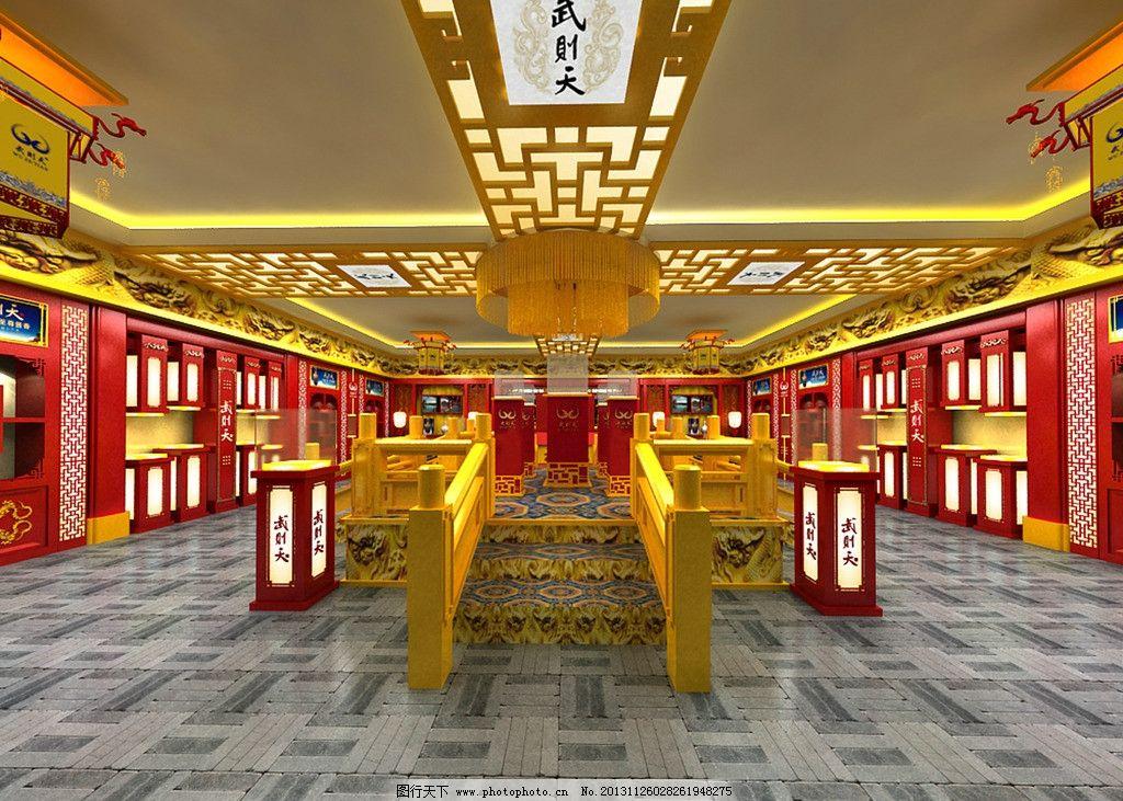 白酒展厅 武则天 白酒 展厅 专卖店 白酒展示 展览设计 环境设计 设计