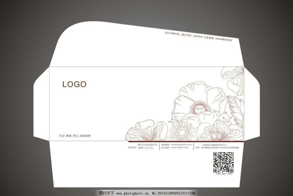 信封 贺卡 vi 设计 封套 花朵 花纹 底纹 二维码 logo 素雅 白色 展开