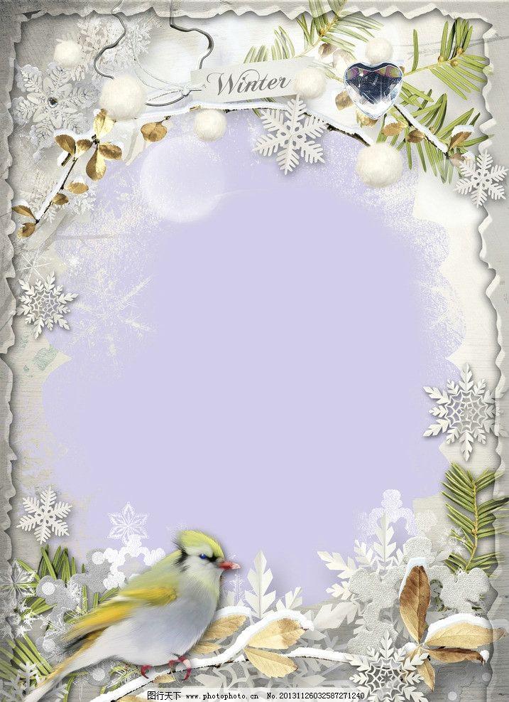冬季背景模板 背景模板下载