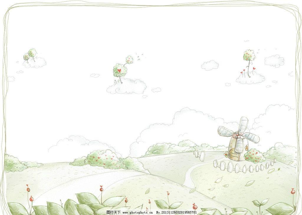 可爱卡通风景图片_风景_psd分层_图行天下图库