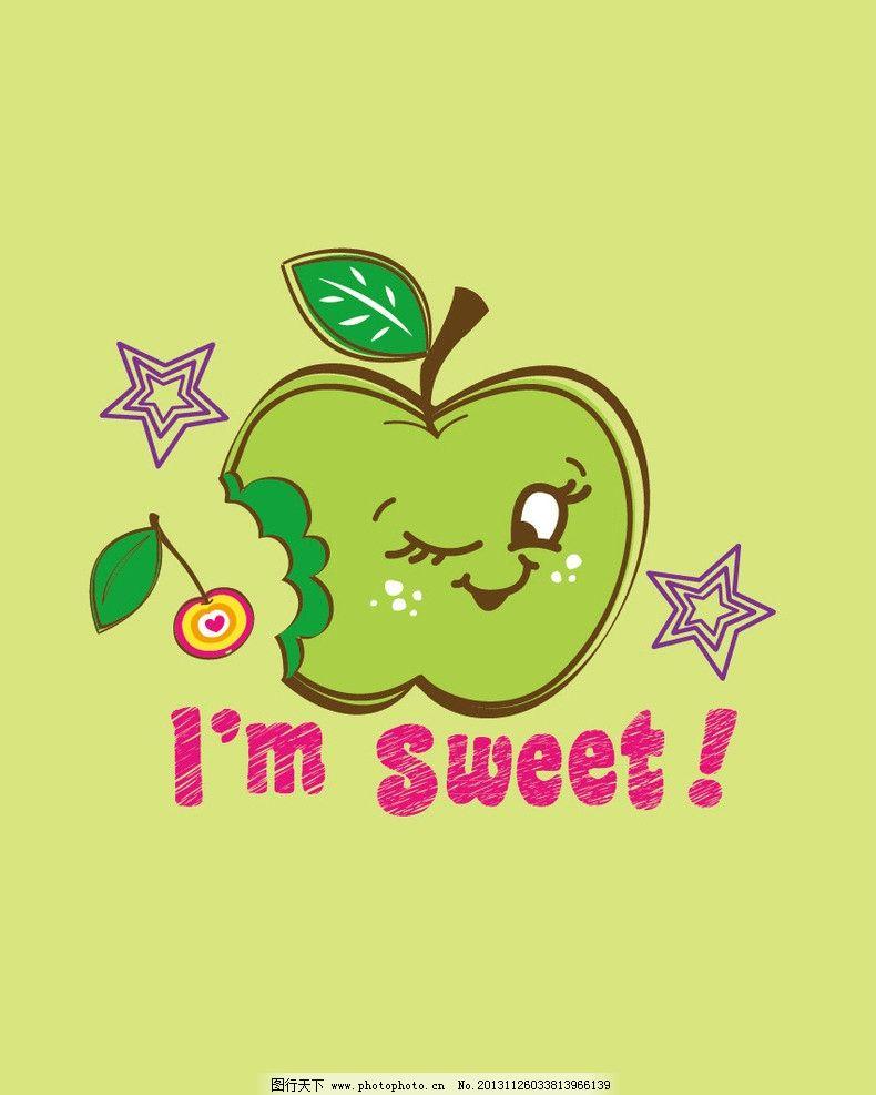 苹果 水果印花 卡通 t恤印花 儿童印花 服装印花 图案 图形设计 创意