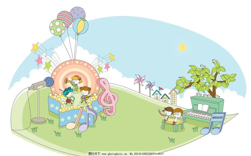 演奏音乐的孩子们 星形舞台 星星 气球 麦克风 话筒 音符 钢琴 喇叭