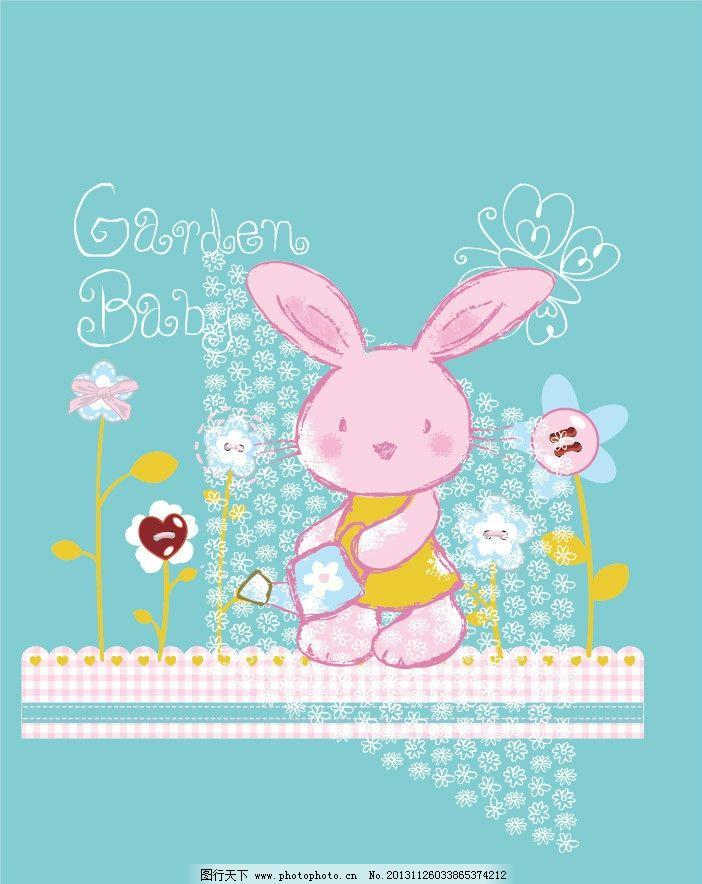 卡通画 兔子 小兔子 卡通 t恤印花 儿童印花 服装印花 图案 图形设计