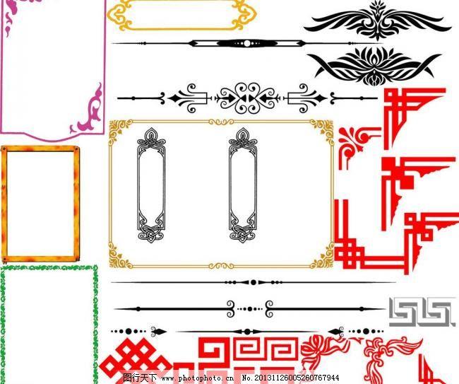 中式边框模板下载 中式边框