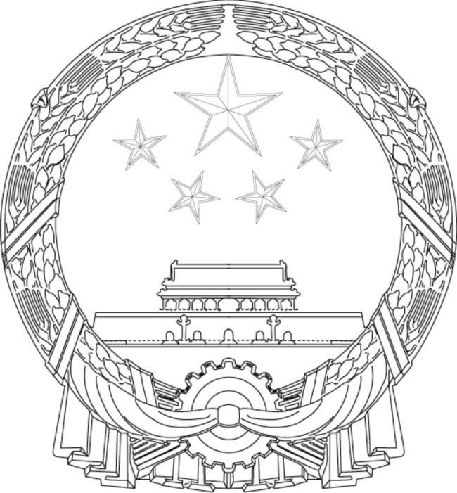 设计图库 设计元素 装饰图案    上传: 2013-11-26 大小: 73.