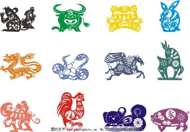 12生肖剪纸免费下载 动物 剪纸 生肖 生肖 剪纸 矢量 动物 矢量图
