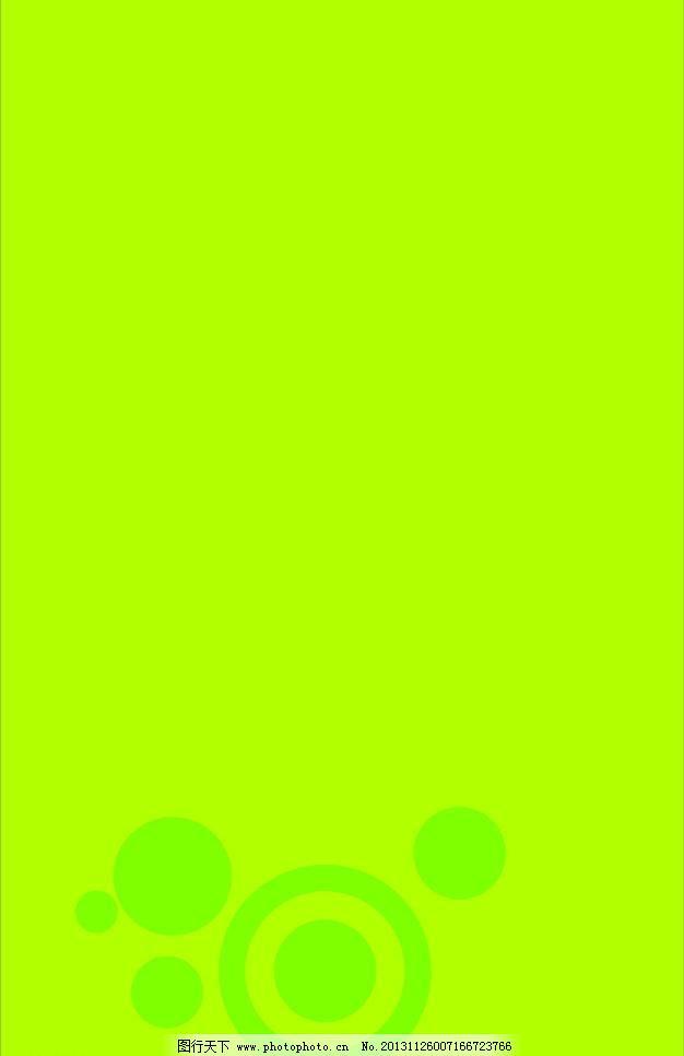 AI 背景 底纹 底纹背景 底纹边框 方格 花纹 绿色背景 绿色背景矢量素材 绿色底纹 绿色背景矢量素材 绿色背景模板下载 绿色背景 展板 背景 绿色展板 底纹 绿色底纹 相框 花纹 线条 方格 底纹背景 底纹边框 矢量 ai 门头海报黑 海报背景图
