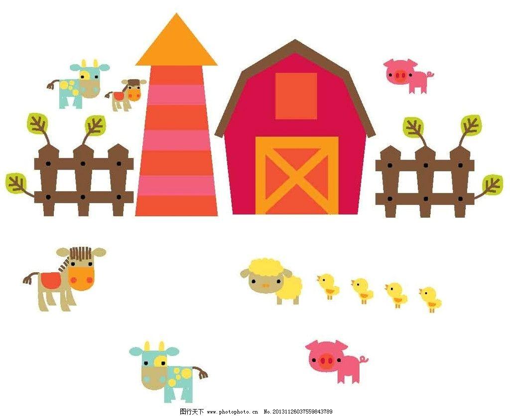 卡通农场动物图片