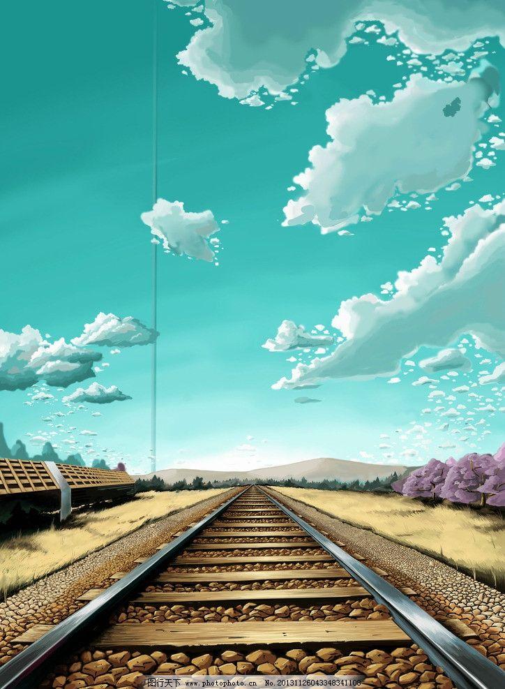 蓝天铁路 漫画 手绘风景 壁纸 设计素材 风景漫画 动漫动画