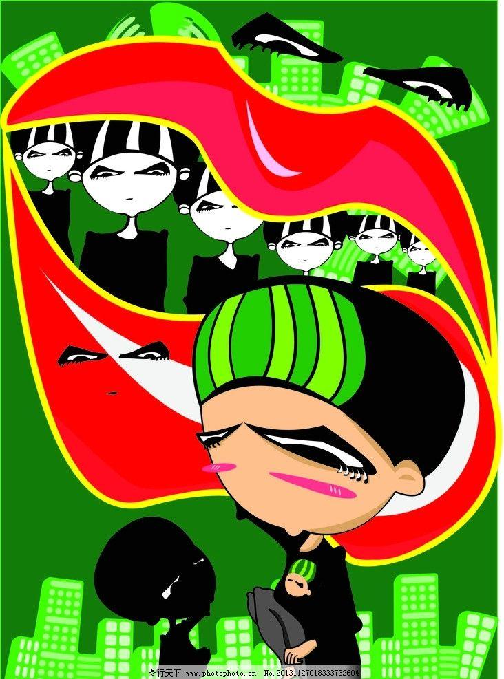 原创卡通插画 原创人物 卡通 怪异 可爱 嘴唇 绿色 眼睛 动漫人物