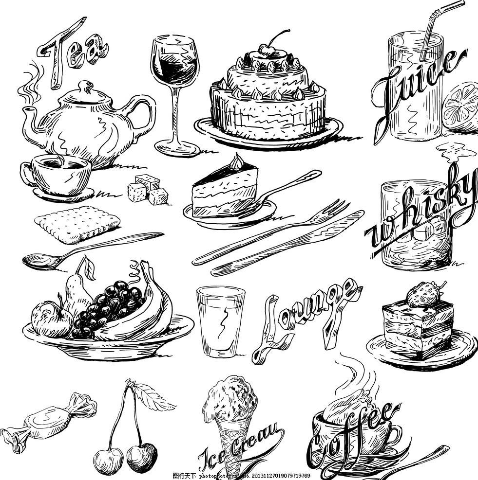 漫画 蛋糕 茶杯 coffee 叉子 冰激凌 糖 水果 美术绘画 文化艺术 矢量