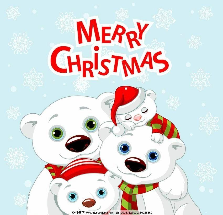 圣诞小熊 小熊 圣诞 手绘 可爱 卡通 时尚 背景 圣诞主题 圣诞节 节日