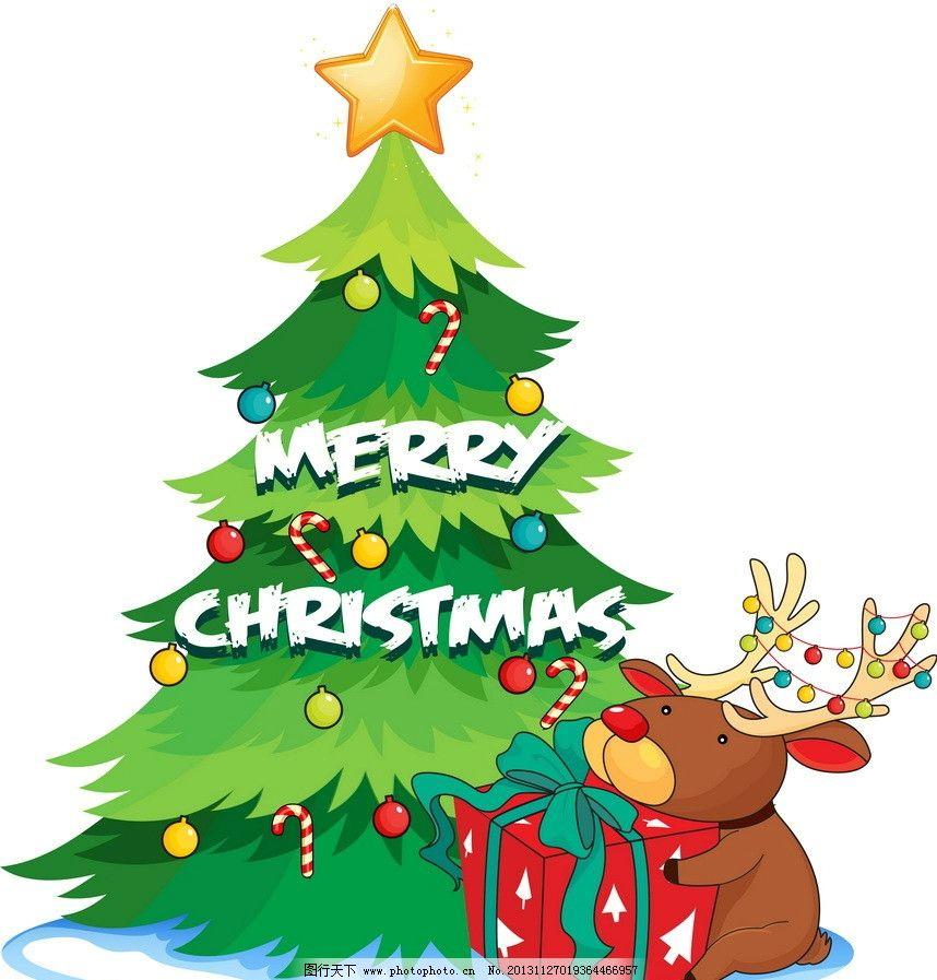 圣诞树 卡通 可爱 小鹿 礼盒 时尚 潮流 梦幻 喜庆 节日 庆祝