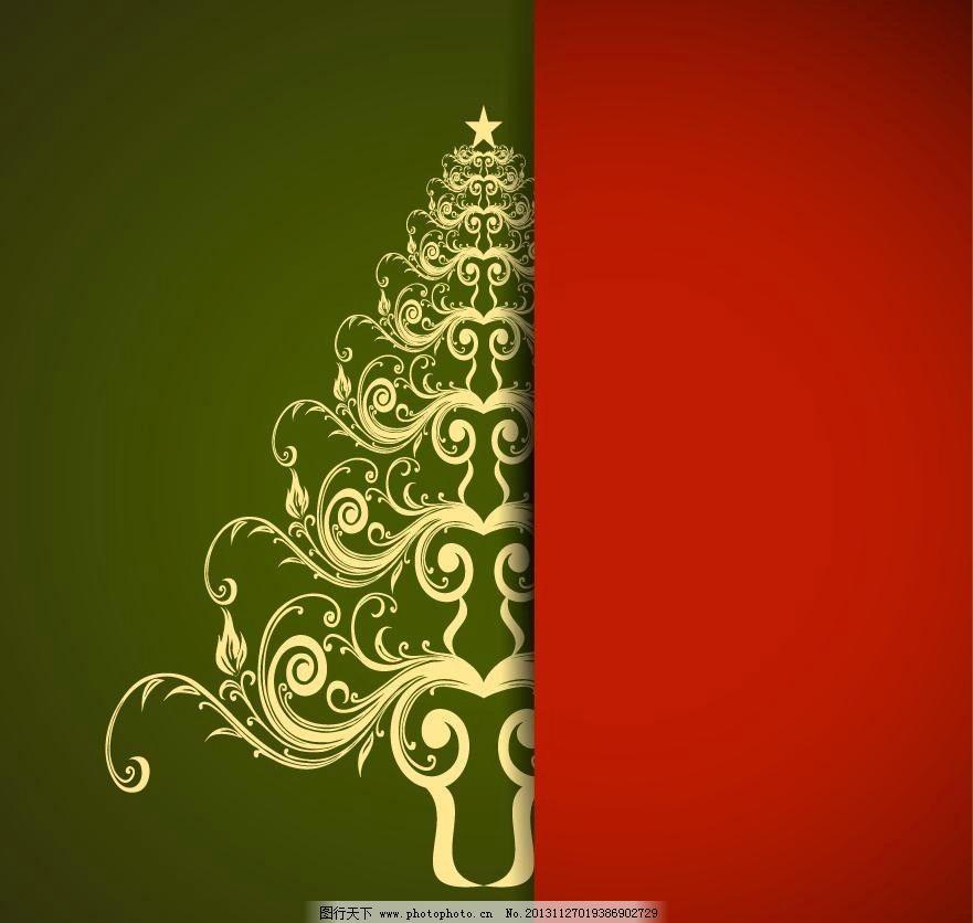 圣诞 创意圣诞树 欧式花纹 金色花纹 花边 可爱 时尚 喜庆 节日