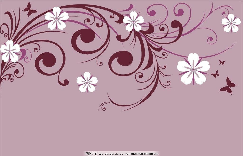 花朵壁纸 可爱花朵 蝴蝶 飘逸 流畅 粉紫色背景 淡雅 雅致 家居装饰