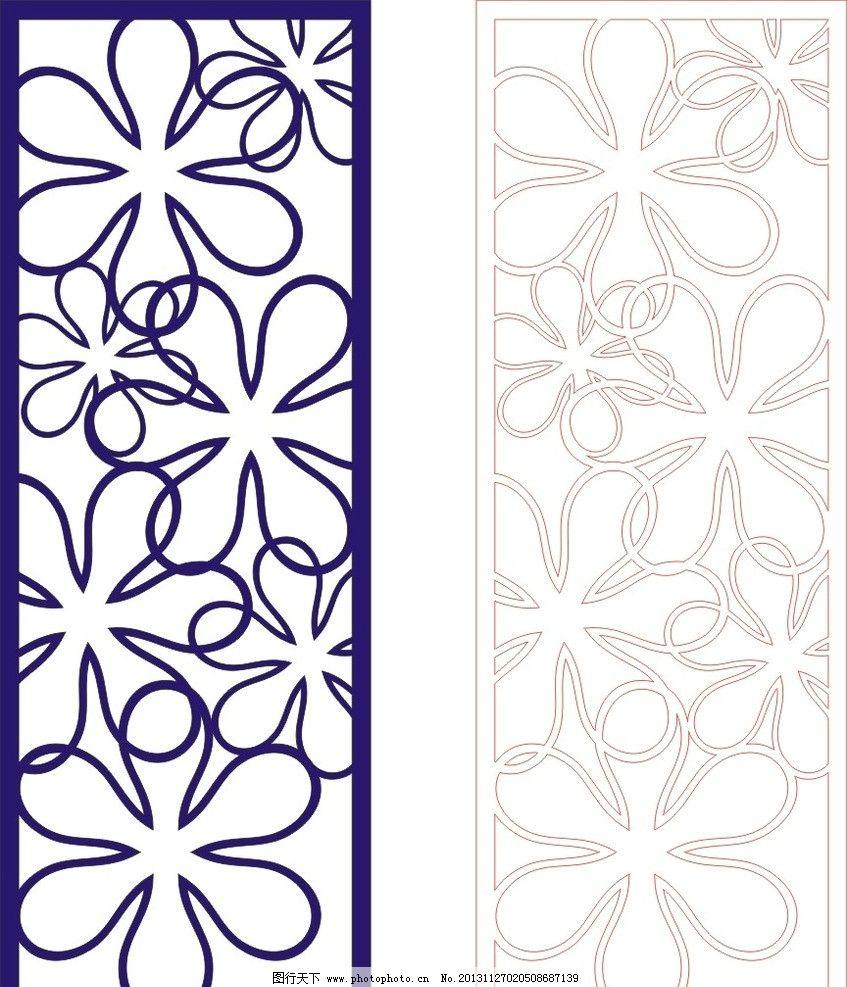 雕花隔断 造型 欧式雕花 花型 矢量