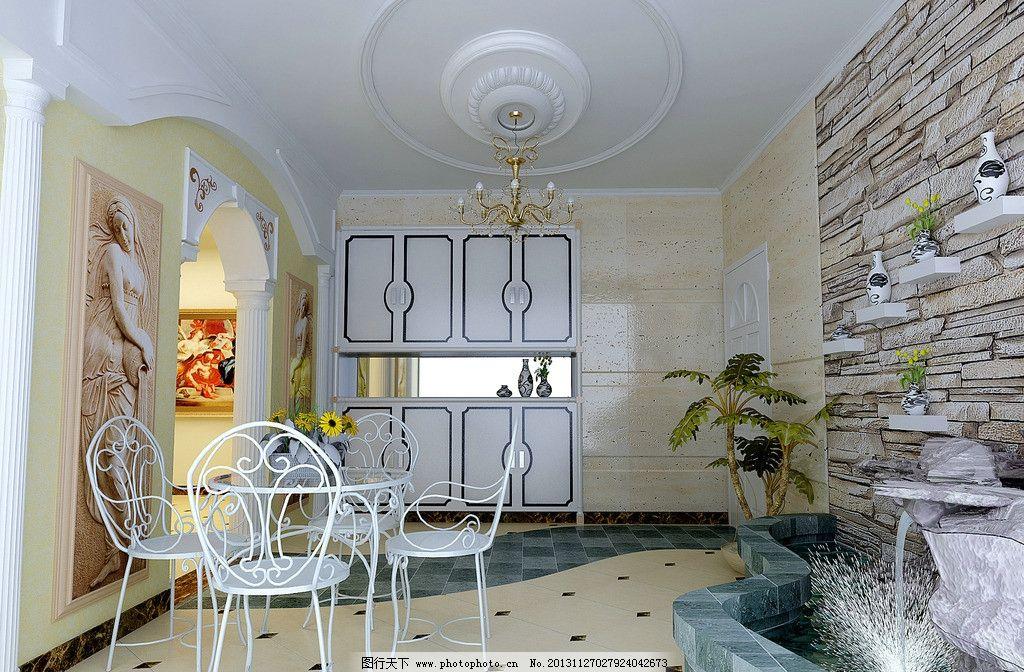 室内设计 室内装饰 室内设计餐桌 吊灯 立体 环境设计 设计 72dpi jpg
