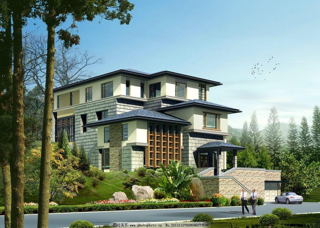 别墅透视效果图 别墅 建筑 素材 ps psd 景观 白天 透视图 建筑设计