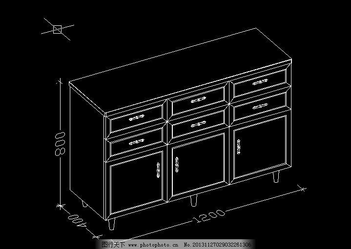 矮柜 办公 家具 dwg 模型 其他 cad设计图 源文件