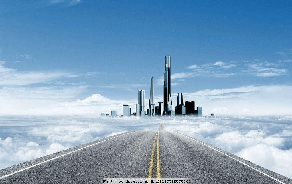 云上未来建筑图片