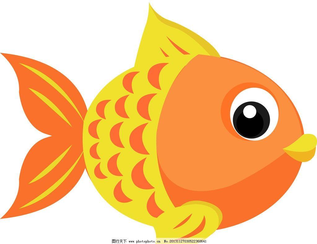 小鱼 喜庆 金色 金鱼 可爱 矢量