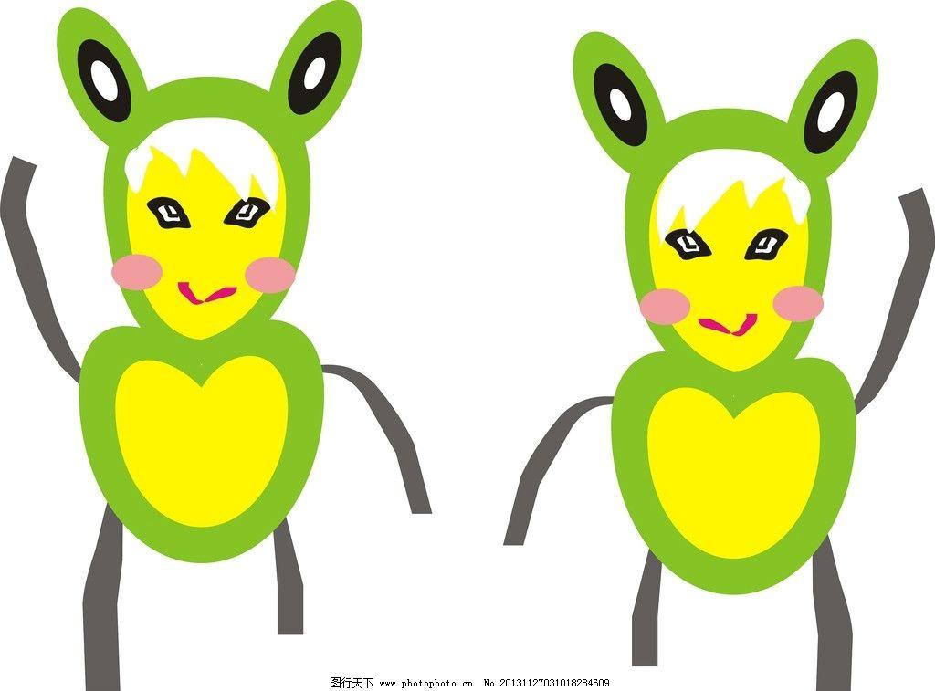 蚂蚁 两只蚂蚁 可爱的蚂蚁 小蚂蚁 蚂蚁模板 其他设计 广告设计