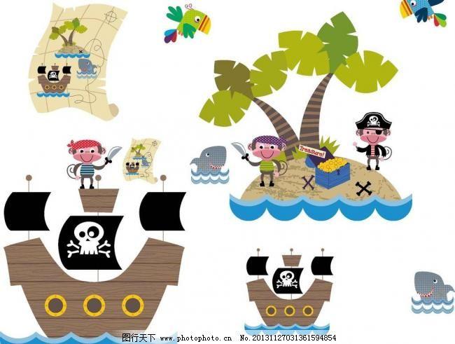卡通海盗 本本封面 插画 创意 创意插画 创意设计 儿童 儿童服装