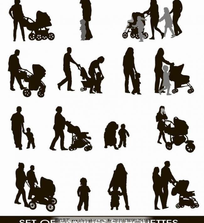 宝宝 婴儿车 母婴 大人 小孩 幸福 甜蜜 快乐 休闲 散步 剪影 矢量