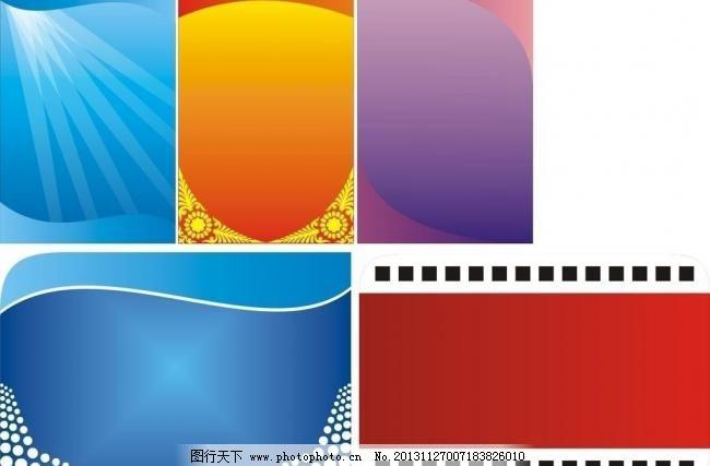 底版图片免费下载 cdr 版面 背景 底版 广告设计 海报设计 花纹 模版
